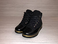 Осенняя обувь для детей в Украине. Сравнить цены 3fa9cff49052c