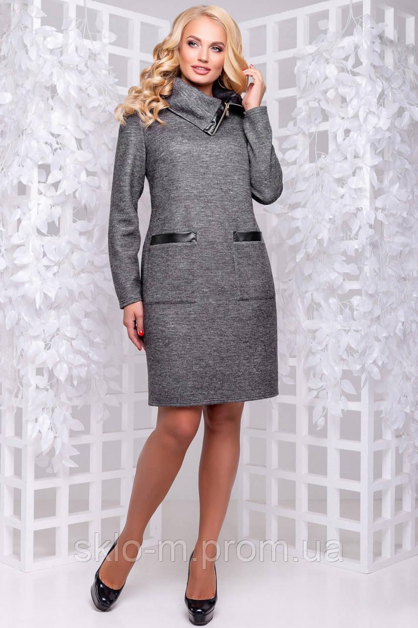 f78cde878a65047 Стильное женское платье цвет темно-серый (50-54) - Интернет магазин
