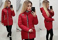 Теплая красная куртка на зиму