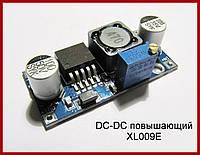 DC-DC преобразователь повышающий XL009E.