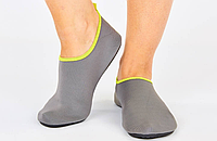 Неопреновая обувь аквашузы Skin Shoes для спорта и йоги серые