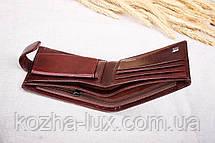 Портмоне классическое Braun Buffel 3_658, натуральная кожа, фото 2