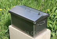 Домашняя коптильня с гидрозатвором 455*240*210  1мм