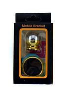 Автомобильный держатель с магнитом для мобильного телефона , держатель магнитный для телефона в авто CT690