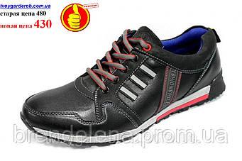 Спортивні чоловічі туфлі р( 40-43)