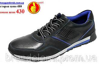 Спортивні чоловічі туфлі ( р 40-42)