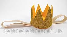 Корона Золотая  Маленький Принц на повязке