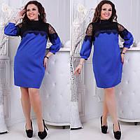 Женское нарядное платье с гипюром реснички 50,52,54рр. Электрик, костюмка, ботал
