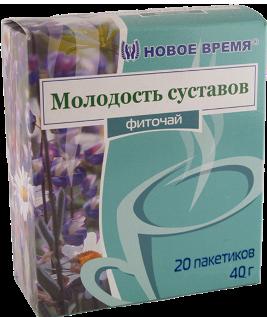 """Чай травяной при артритах, остеохондрозе, для суставов """"Молодость суставов"""" Новое время, 20 пак. (40 г)"""