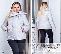Куртка короткая ворот на завязке плащевка+200 синтепон 48-50,52-54,56