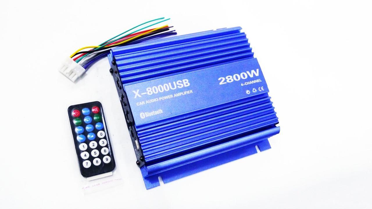 Усилитель X-8000USB - Bluetooth, 4 х канальный