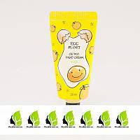 Крем для рук с ароматом цитрусовых DAENG GI MEO RI Egg Planet Hand Cream Yuja - 30 ml