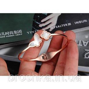 Позолоченный браслет бабочки четырехлистник, фото 2