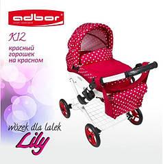 Коляска для кукол Adbor Lily K12