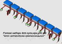 Подкормочное  приспособление для КРН (Пластиковая банка) КРН 46.450-01 К-т 4,2