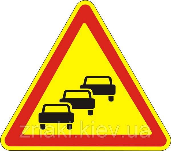 Предупреждающие знаки — Заторы в дорожном движении 1.38, дорожные знаки