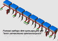 Подкормочное  приспособление для КРН (Металическая банка) КРН 46.450 К-т 4,2