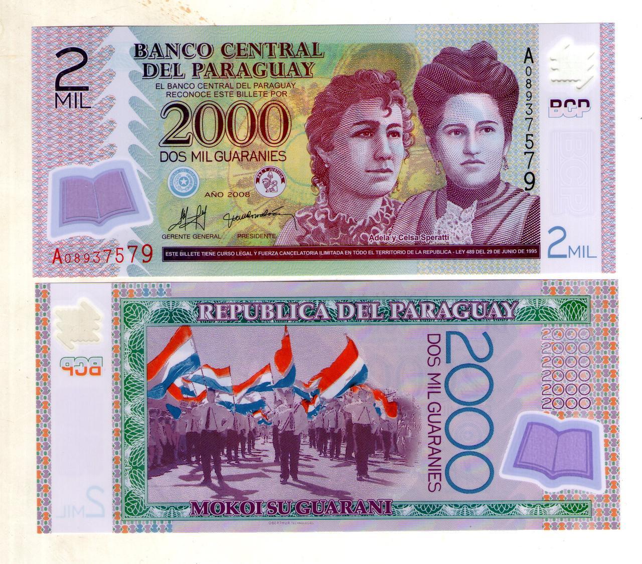 Парагвай 2000 гуарані 2008 UNC (полімер) №223