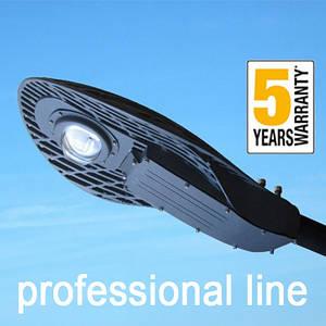 Консольний світильник LED 40W 5000К 4800lm з лінзою серія PROFESSIONAL
