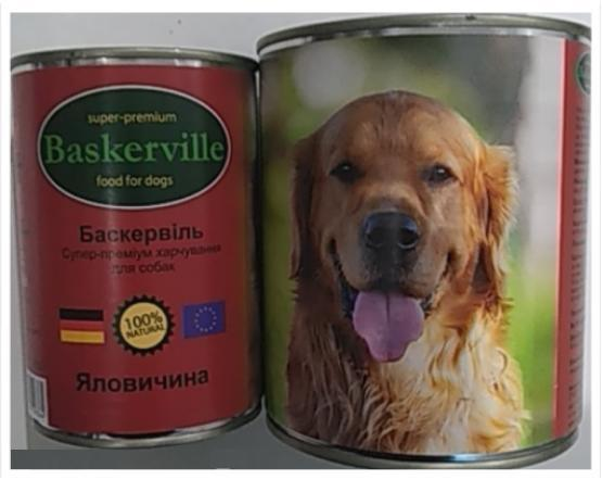 Корм консерва Baskerville Баскервіль для собак яловичина 400 г