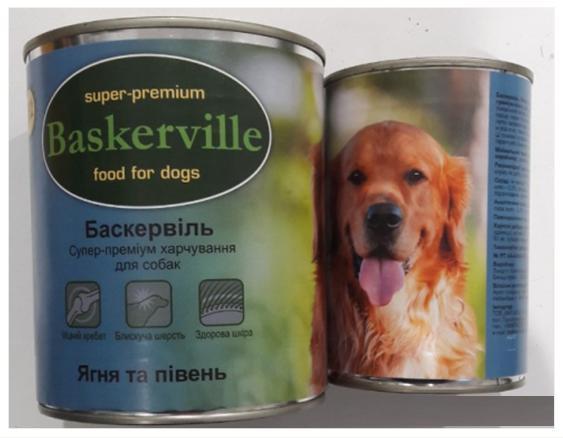 Корм консерва Baskerville Баскервіль для собак ягня і півень 800 г