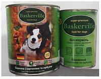 Корм консерва Baskerville Баскервіль для собак баранина картопля і гарбуз 800 г