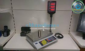 Весы до 15 кг с подключением к компьютеру-ВТА 60/15-5D-АC