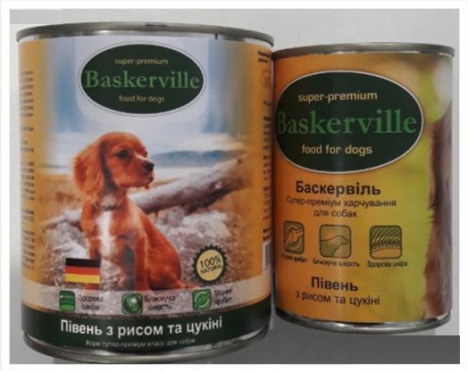 Корм консерва Baskerville Баскервіль для собак м'ясо курки рис і цукіні 400 г
