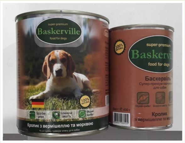 Корм консерва Baskerville Баскервіль для собак кролик вермішель і морква 400 г