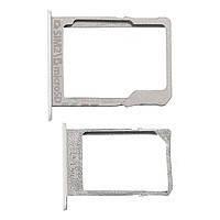 Лоток для сим карты Samsung A300H, A500H, A700H, белый, комплект 2 шт.