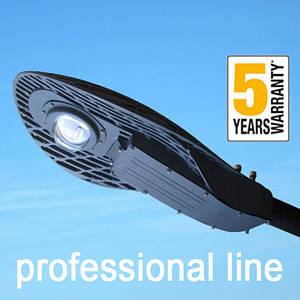 Консольний світильник LED 60W 5000К 7200lm з лінзою серія PROFESSIONAL