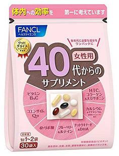 FANCL японские премиальные витамины + все что нужно для женщин 40-50 лет, 30 пакетов  на 30 дней