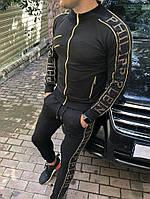 c3794c7c Philipp Plein Sport Suit Money Mayweather Black(реплика). Сертифицированная  компания.