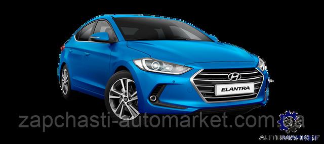 (Хюндай Элантра) Hyundai Elantra 2016- (AD)