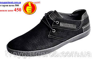 Туфлі чоловічі Meko Melo р( 40-45)