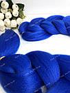 💙 Канекалон 100 см. синий, длинный метровый 💙, фото 4