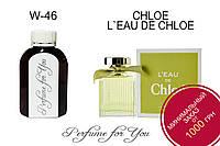 Женские наливные духи L`Eau de Chloe Chloe 125 мл