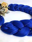 💙 Канекалон 100 см. синий, длинный метровый 💙, фото 10