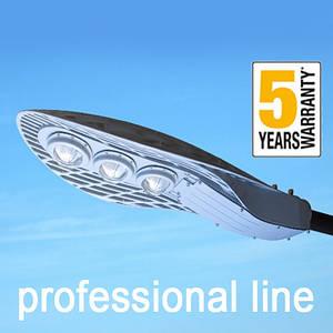 Консольний світильник LED 120W 5000К 14400lm з лінзою серія PROFESSIONAL