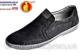 Туфлі чоловічі Meko Melo р( 40-42)