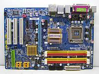 Driver: Jetway P900DMP VIA Chipset