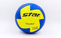 Мяч гандбольный Outdoor покрытие вспененная резина №1 STAR JMC01002, фото 1