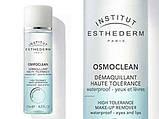 Institut Esthederm Средство для снятия водостойкого макияжа глаз и губ Osmoclean,125 мл, фото 8