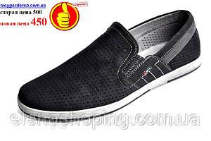 Туфлі-мокасини чоловічі з перфорацією р( 40-45)