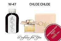 Женские наливные духи Chloe Chloe 125 мл