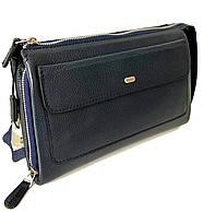 91818476c80d Мужские сумки и барсетки Desisan в Одессе. Сравнить цены, купить ...
