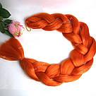 ✨🧡 Каникалон длинный оранжевый, метровый 🧡✨, фото 5