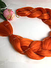 ✨🧡 Каникалон длинный оранжевый, метровый 🧡✨, фото 8