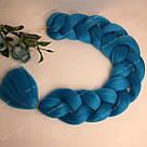 💙 Каникалон 100 см.тёмно голубой, длинный метровый 💙, фото 3