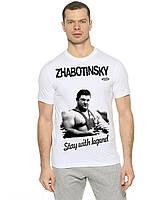 Мужская футболка с фото - Леонид Жаботинский (белая)